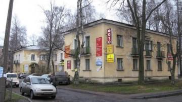 Сталинский коттедж на Ярославском проспекте, 39