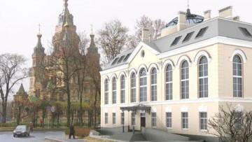 Апарт-отель «Ратуша» в Петергофе