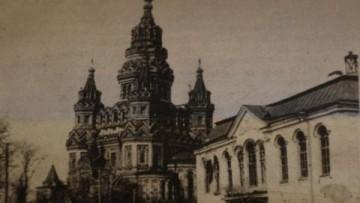 Ратуша в Петергофе