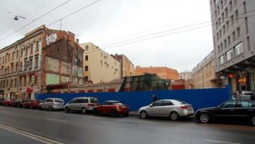Дом Рогова на Загородном проспекте, 3, после сноса
