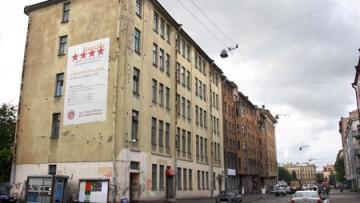 Дом на Сытнинской улице, 11