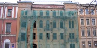 Улица Рылеева, 7