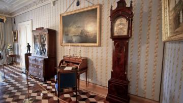 Большой кабинет