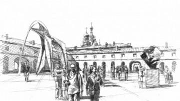 Общественное пространство во дворе Конюшенного ведомства