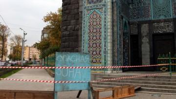 Соборная мечеть, обвалилась облицовка