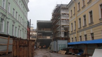 Строительство второй сцены Александринского театра