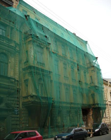 Фасады домов на Английской набережной 62-64, вид с Галерной улицы