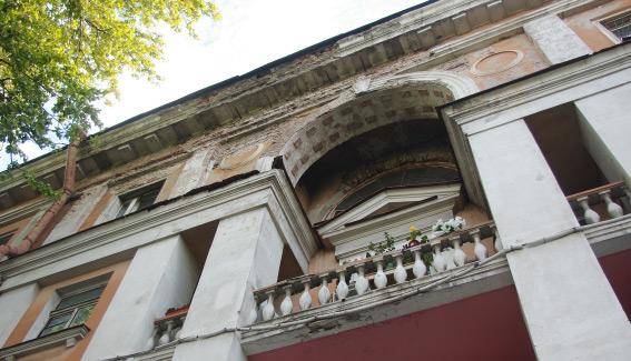 Дом на Липовой аллее, 15, фасад