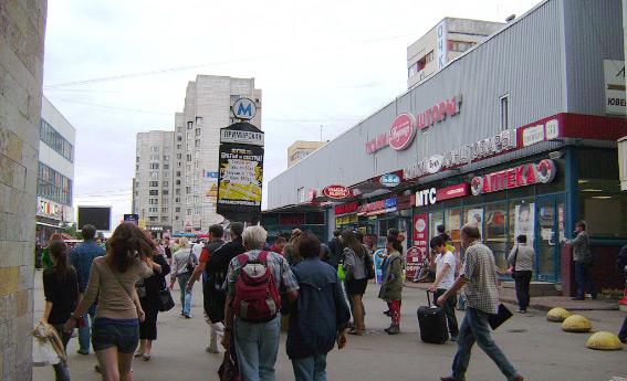 Часть торгового комплекса у метро Приморская
