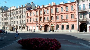 Московский проспект, 55, Московские бани