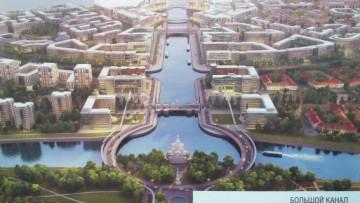 Проект «Новый берег» под Сестрорецком