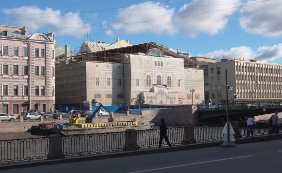 Реконструкция БДТ на набережной Фонтанки, 65,