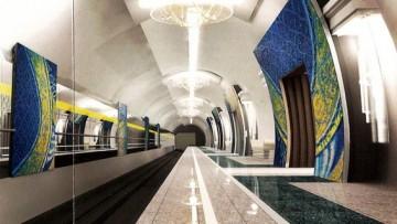 Станция метро Театральная, проект