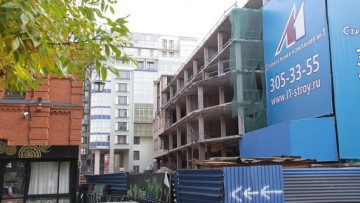 Бизнес-центр «Л1» на участке жилого комплекса «Серебряные зеркала»