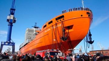 Научно-экспедиционное судно «Академик Трёшников»