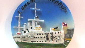 Крейсер «Аврора», изображение на сувенире