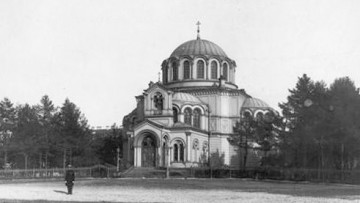 Греческая церковь Димитрия Солунского на Лиговском проспекте