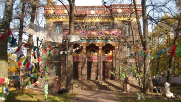 «Храм буддийский», дацан в Петербурге