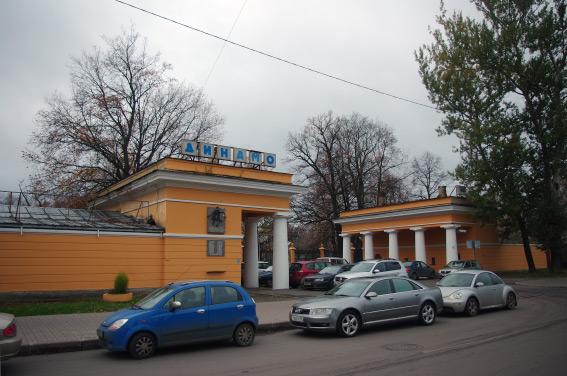 Спортивный комплекс «Динамо»