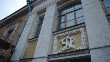 Фасад тира