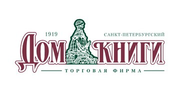 """ОАО «Торговая фирма """"Санкт-Петербургский дом книги""""»"""