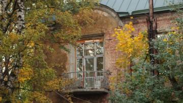 Дом Шадрина, балкон