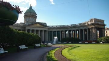 Фонтан в сквере у Казанского собора