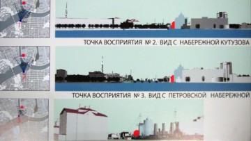 Просматриваемость проекта гостиницы на Пироговской набережной