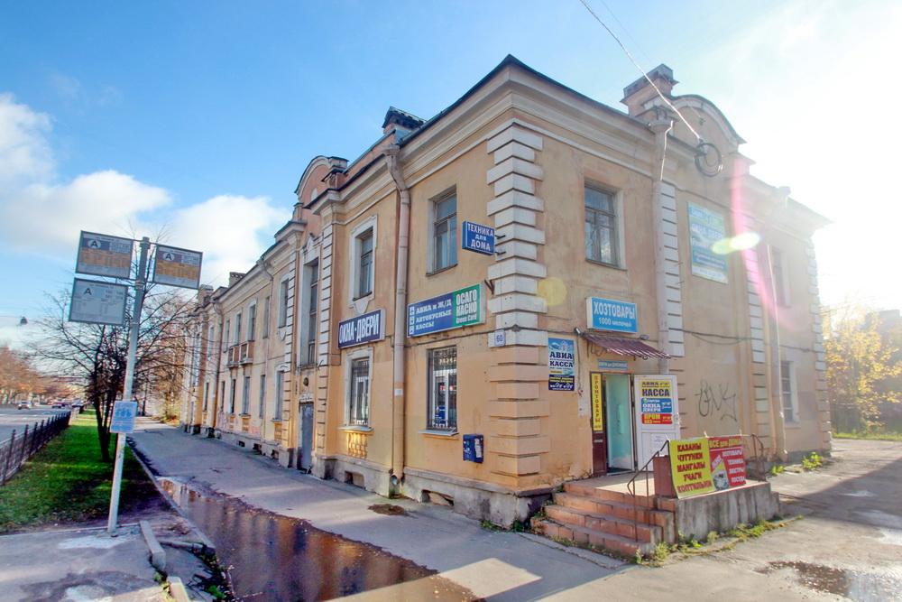 Колпино, проспект Ленина, 60
