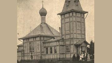 Церковь в Репине