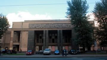 Кинотеатр Москва на Старо-Петергофском, 6