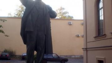 Памятник Ленину в Университете Лесгафта