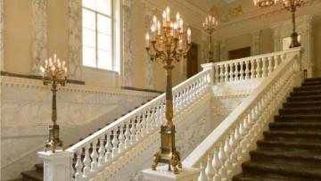 Парадная лестница Дома со львами