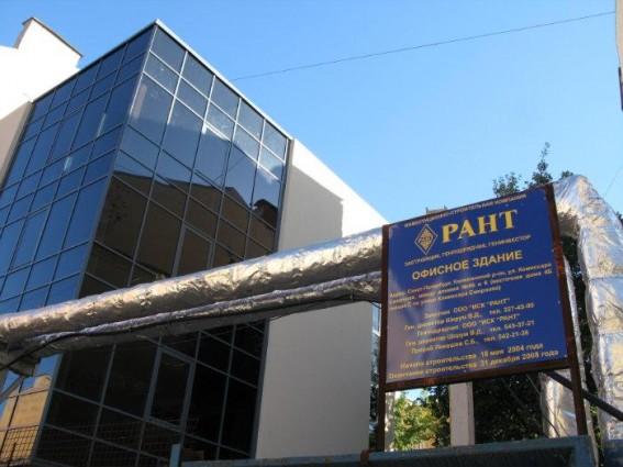 Дворовый бизнес-центр на улице Комиссара Смирнова