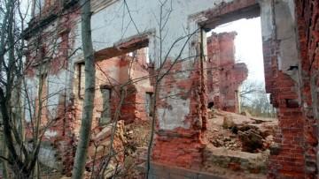 Развалины усадьбы в Динамо