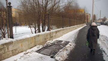 Ограда сада Девятого Января