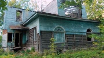 Дом Розенблада