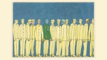 Работа Ильи Кабакова «Без названия. 1969»