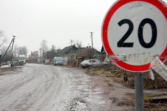 Каменка Приморского района