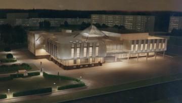 Проект красносельского дома культуры