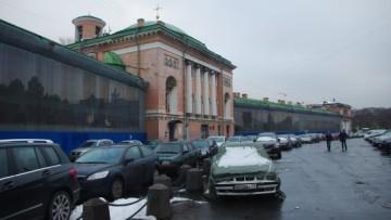 Конюшенное ведомство в Петербурге