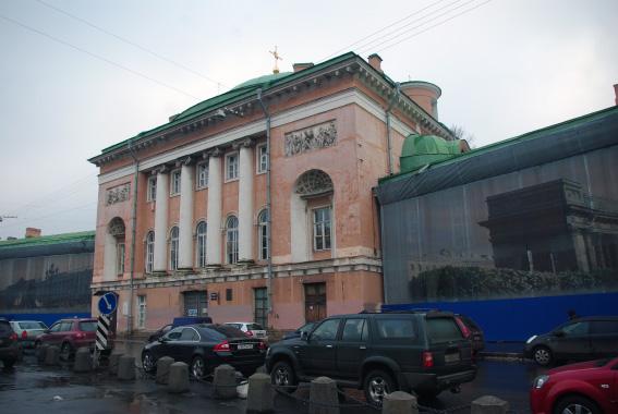 Здание Конюшенного ведомства