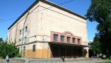 Кинотеатр Юность на улице Савушкина, 21