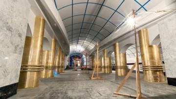 Открытие метро «Международная»