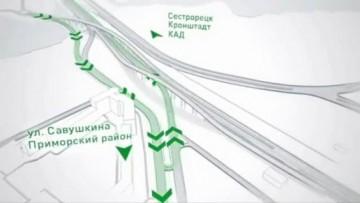Развязка на Савушкина и Приморском шоссе