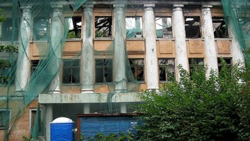 Школа на улице Крупской, 9