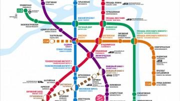 Схема петербургского метро 2013 после открытия «Бухарестской» и «Международной»