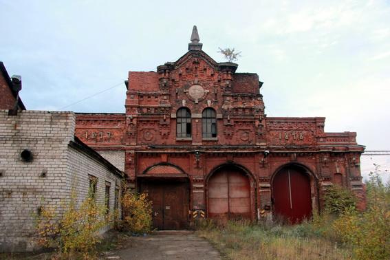 Вагоноремонтное депо Варшавского вокзала