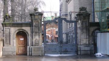 Ворота дома Гильзе фан-дер Пальса