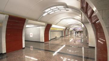 Станция метро «Бухарестская», Купчино